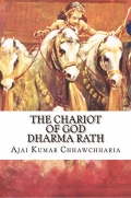 The Chariot of God: 'Dharma Rath'