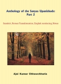 Anthology of the Sanyas Upanishads: Part 2