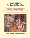 RAM  GEETA: The Gospel of Lord Ram