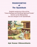 MAHAVAKYAS of the Upanishads