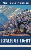 Realm of Light