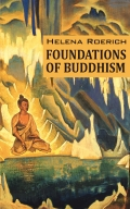 Foundations of Buddhism