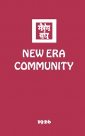 New Era Community