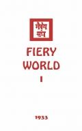 Fiery World I