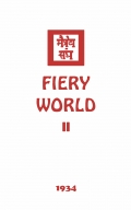 Fiery World II