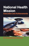 National Health Mission: Execution and Achievements