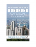 What You Need to Know Before You Travel to Hongkong
