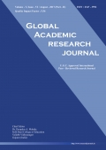 Global Academic Research Journal : August - 2017 (Part - II)