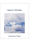 Ameya's Dreams