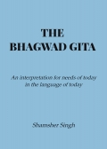 THE BHAGWAD GITA