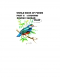 world book of poems