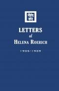 Letters of Helena Roerich II: 1935-1939
