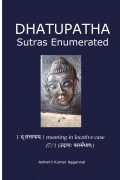 Dhatupatha Sutras Enumerated