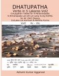 Dhatupatha Verbs in 5 Lakaras Vol2
