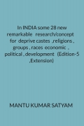 In INDIA some 28 new remarkable   research/concept    for  deprive castes  ,religions , groups , races  economic  ,   political , development   (Edition-5 ,Extension)