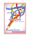 ENGLISH EXCELLENCE - Vol 1 [For High School Students]