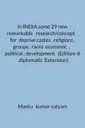 In INDIA some 24  new remarkable   concepts /research  for  deprive castes  ,religions , groups , races  economic  , political development      (Edition-5 )