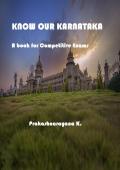 KNOW OUR KARNATAKA  (eBook)