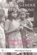 Caste & Gender Intersections