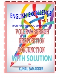 English Excellence - Vol 2