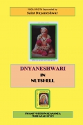 Dnyaneshwari In Nutshell