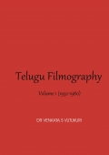 Telugu Filmography  Volume 1 (1932-1980)
