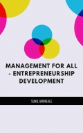 Management for All - Entrepreneurship Development (eBook)
