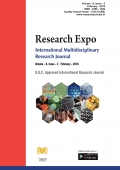 Research Expo (February - 2018)