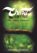 Chinu - The Green Shadows