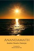 Anandamath