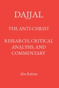 Dajjal (The Anti-Christ)