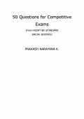 50 Questions for Competitive Exams (eBook)