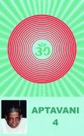 Aptavani-4