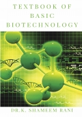 Textbook Of Basic Biotechnology