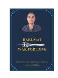 HAKUMAT WAR FOR LOVE