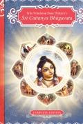 Sri Caitanya Bhagavat