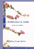 Architecture in India (Hindu and Buddhism)