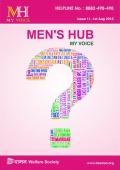 Men's HUB Issue 011