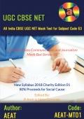 UGC NET Mass Communication and Journalism Mock Test Series- 01 New Syllabus 2018