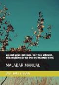 MALABAR MANUAL  (in 4 Volumes) Vol 2