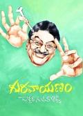 Guravayanam