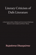Literary Criticism of Dalit Literature