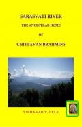 Sarasvati River - The Ancestral Home of Chitpavan Brahmins