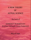 A New Theory Of Astral Science