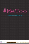#MeToo - A Blow to Patriarchy