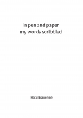 in pen and paper my words scribbled