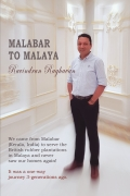 Malabar to Malaya