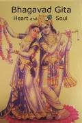 Bhagavad Gita Heart and Soul
