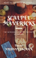SCALPEL MAVERICKS