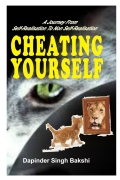 Cheating Yourself